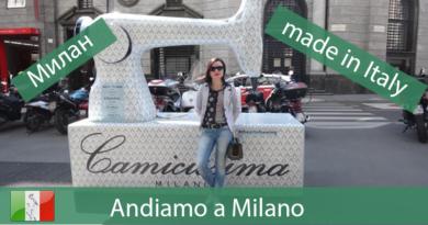 И что же посмотреть в Милане?!