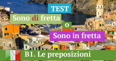Предлоги в итальянском - Итальянский ОНЛАЙН бесплатно