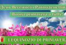 Весна в Италии — День Весеннего Равноденствия