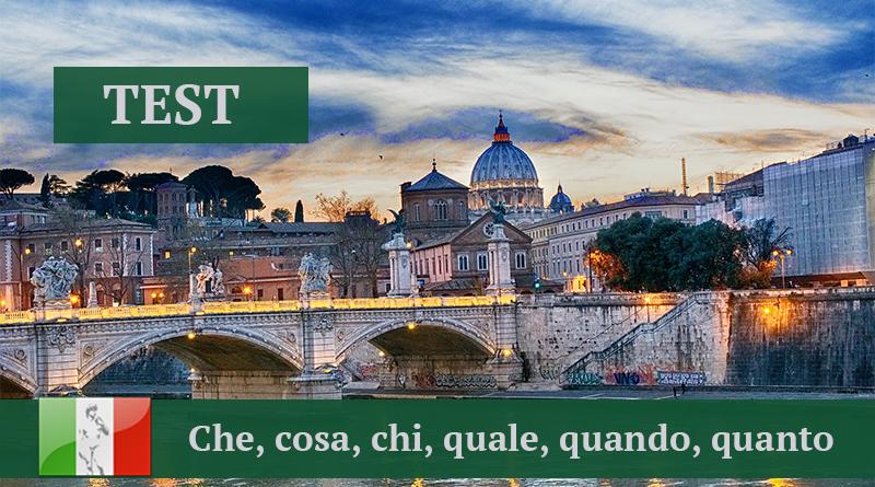 что по-итальянски