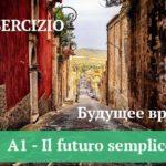 A1 — Il futuro semplice